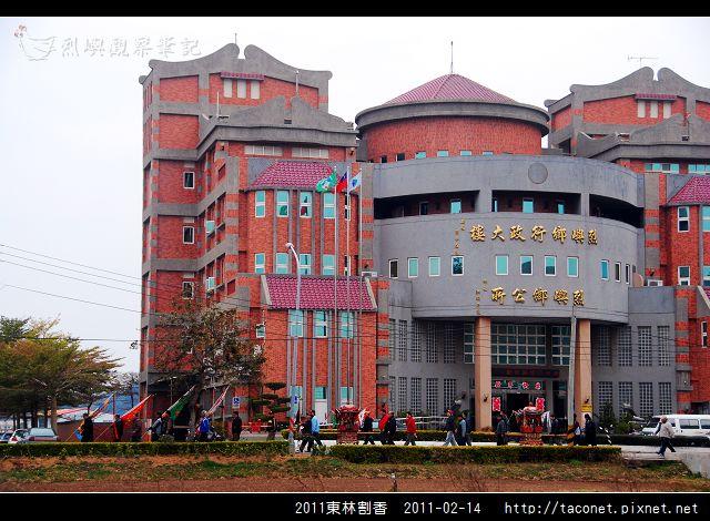 2011東林割香_39.jpg