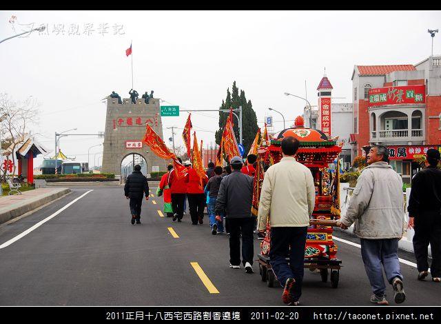 2011西宅西路割香遶境_25.jpg