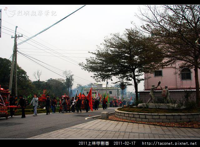 2011上林甲割香_25.jpg