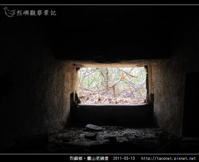 靈山老碉堡_15.jpg