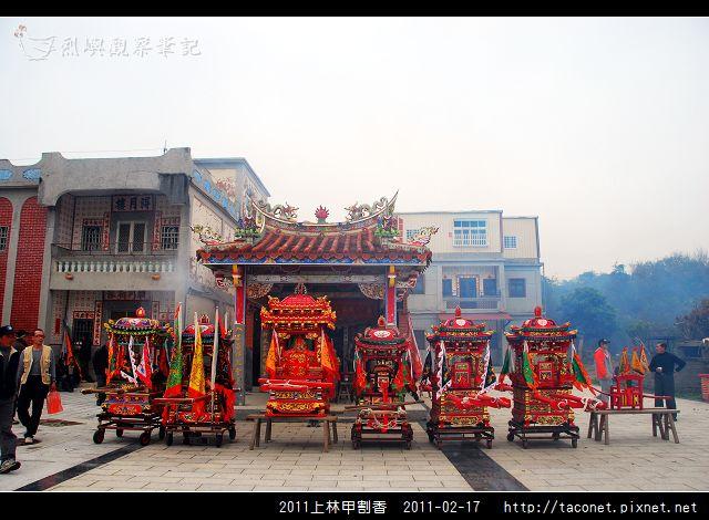 2011上林甲割香_53.jpg