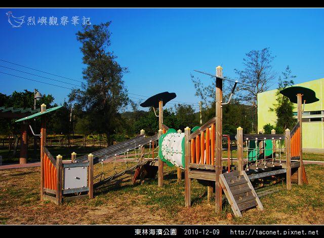 東林海濱公園_10.jpg