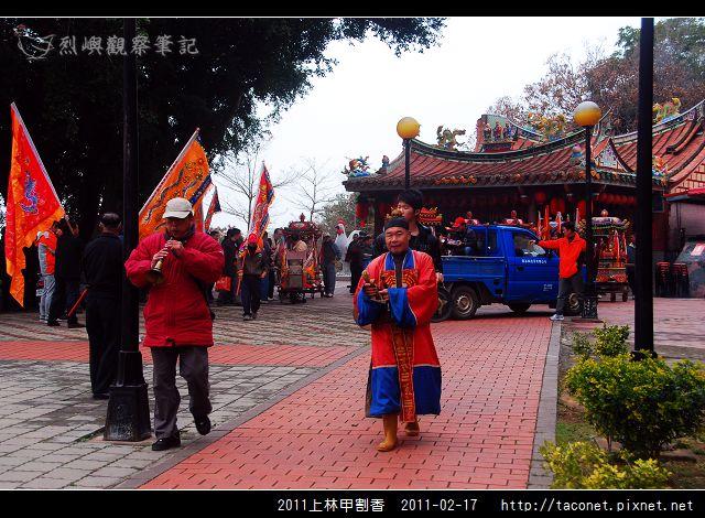 2011上林甲割香_14.jpg