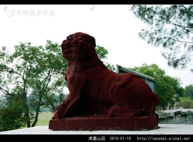 虎風山莊-08.jpg