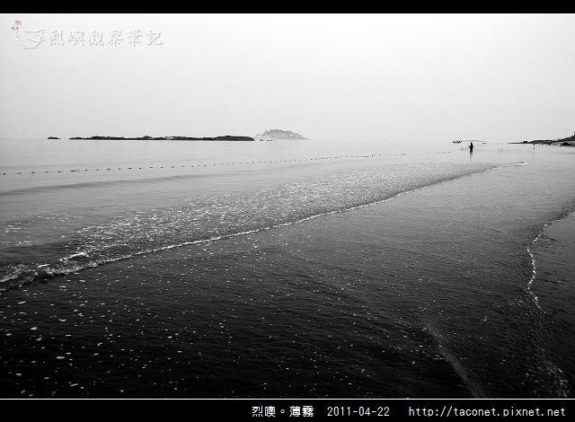 薄霧_21.jpg