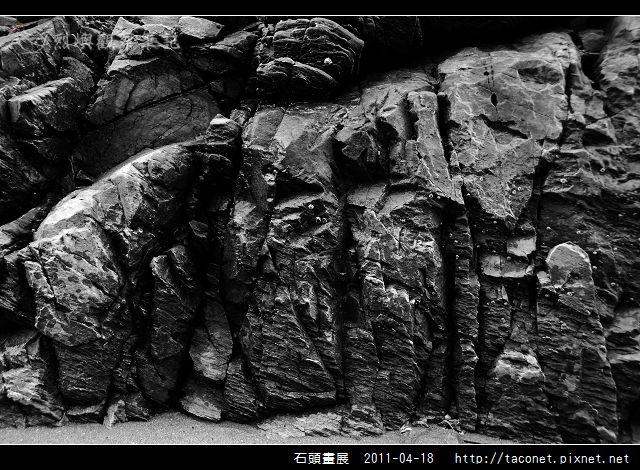 石頭畫展_18.jpg
