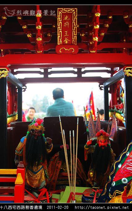 2011西宅西路割香遶境_05.jpg