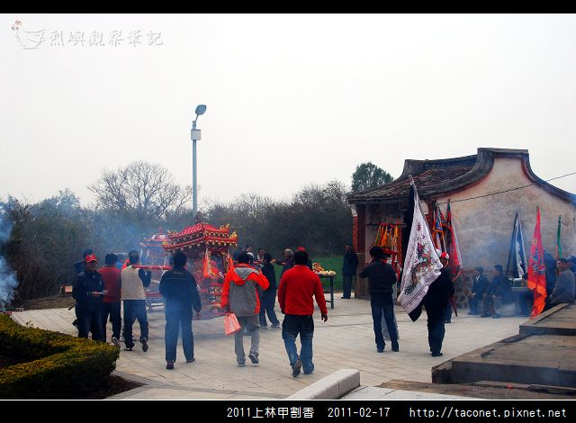 2011上林甲割香_29.jpg