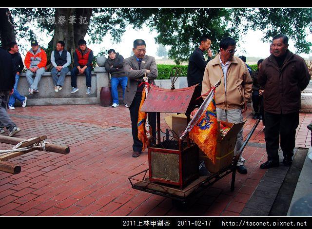 2011上林甲割香_12.jpg