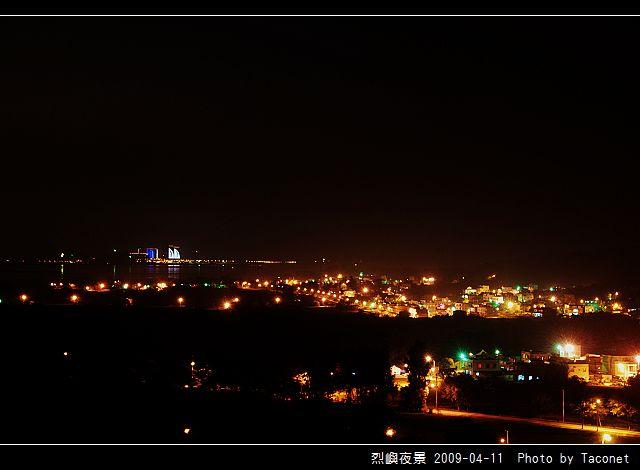 烈嶼夜景-01.jpg