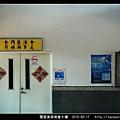 羅厝漁港漁會大樓_09.jpg