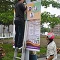 20100911-烈嶼芋頭節倒數計時