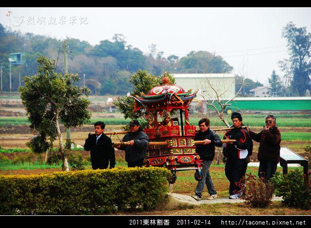 2011東林割香_22.jpg