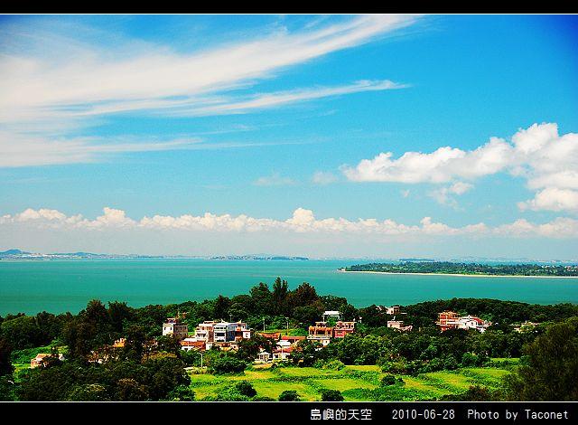 夏日。島嶼的天空_41.jpg