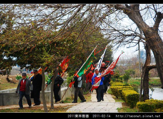 2011東林割香_08.jpg