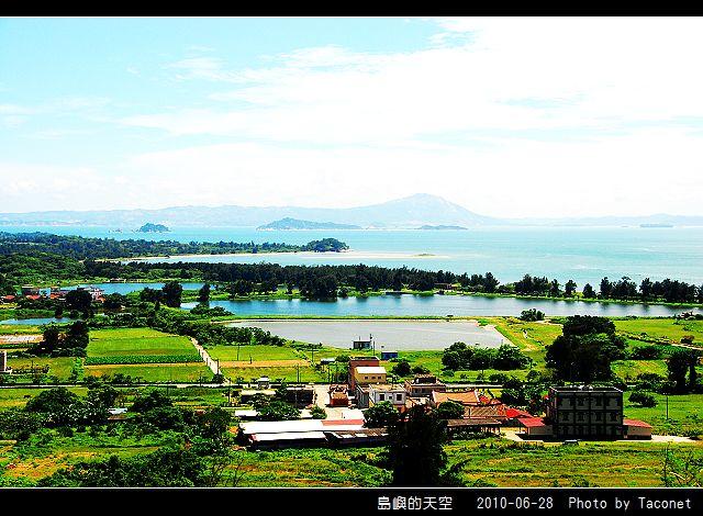 夏日。島嶼的天空_35.jpg