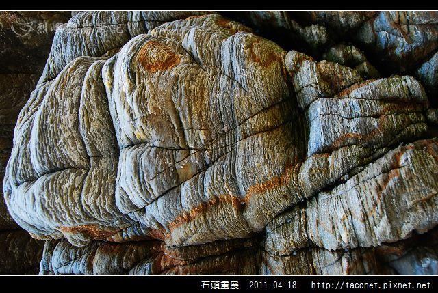 石頭畫展_16.jpg
