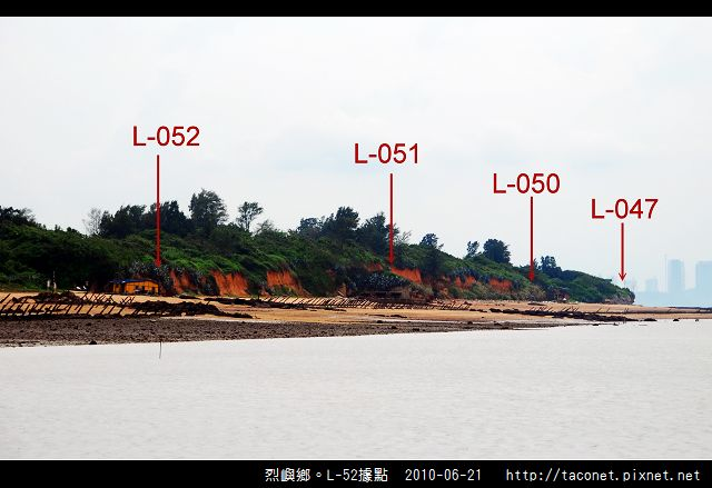 烈嶼鄉。L-52據點_02.jpg