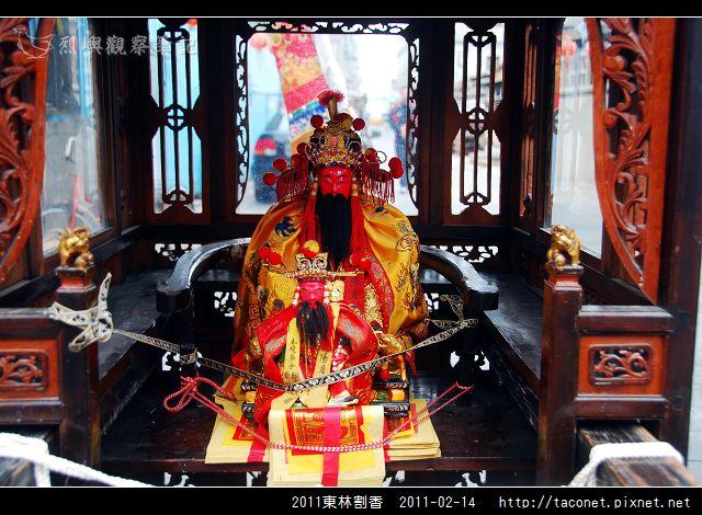 2011東林割香_03.jpg