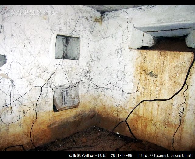 烈嶼鄉老碉堡。成功-07.jpg