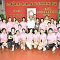 20100912-全縣土風舞聯誼活力四射