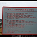 東林500公尺障礙場 _14.jpg