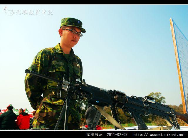 武器展示_13.jpg
