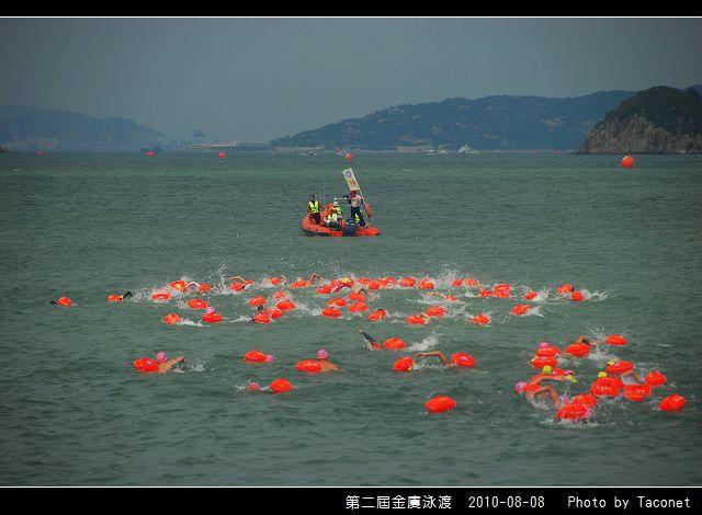 第二屆金廈泳渡_29.jpg