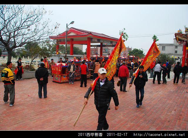 2011年西甲割香_05.jpg