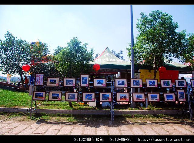 2010烈嶼芋頭節_21.jpg