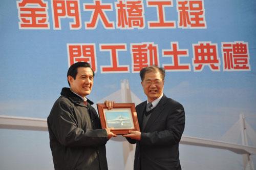 20110110-大橋浮沉廿年終於撥雲見日李縣長盼開創金門黃金十年