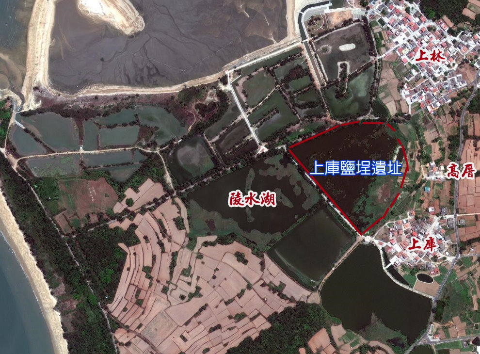 上庫鹽埕位置圖.jpg