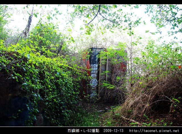 烈嶼鄉。L-062據點_07.jpg