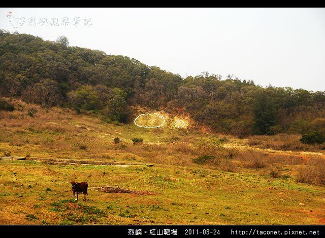 紅山靶場_02.jpg