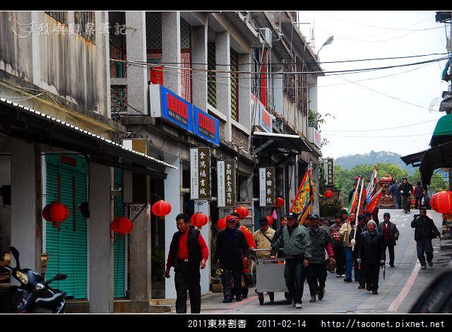 2011東林割香_31.jpg