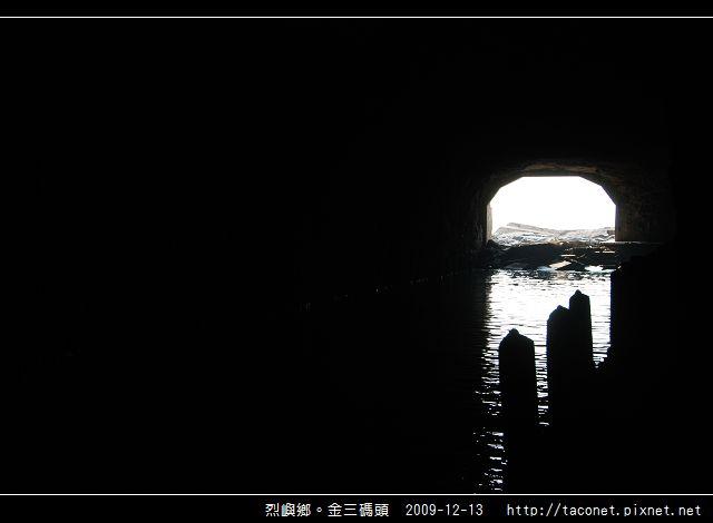 金三碼頭_08.jpg