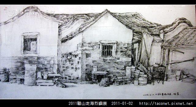 2011驅山走海烈嶼展_17.jpg