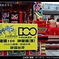 迎城隍之藝陣_64.jpg