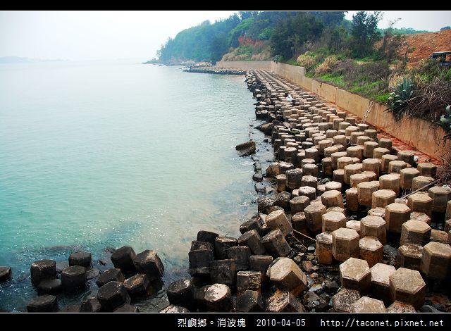 海岸消波塊_16.jpg