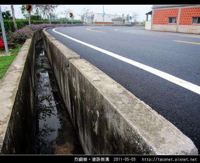 道路側溝_03.jpg