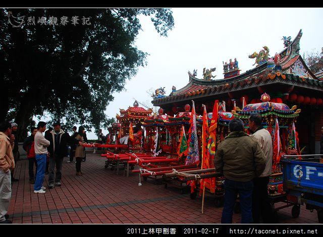 2011上林甲割香_09.jpg