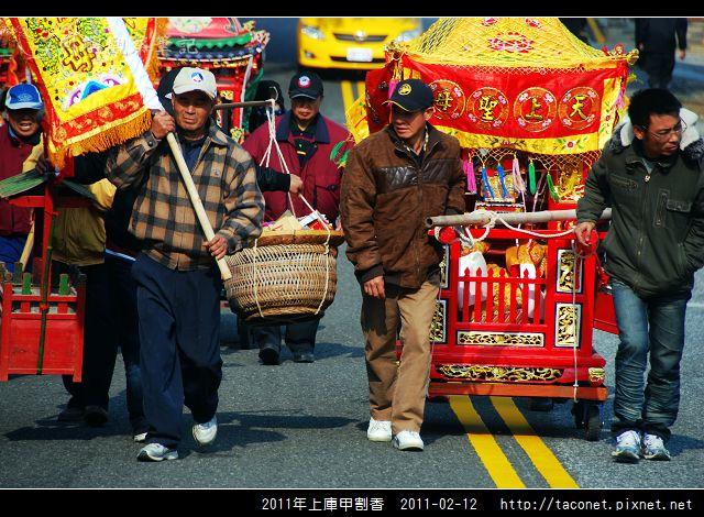 2011年上庫甲割香_43.jpg