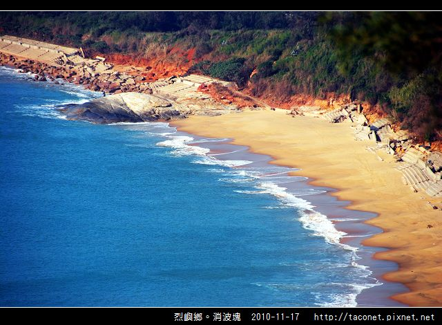 海岸消波塊_04.jpg