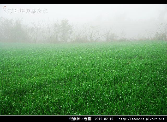 春霧_04.jpg