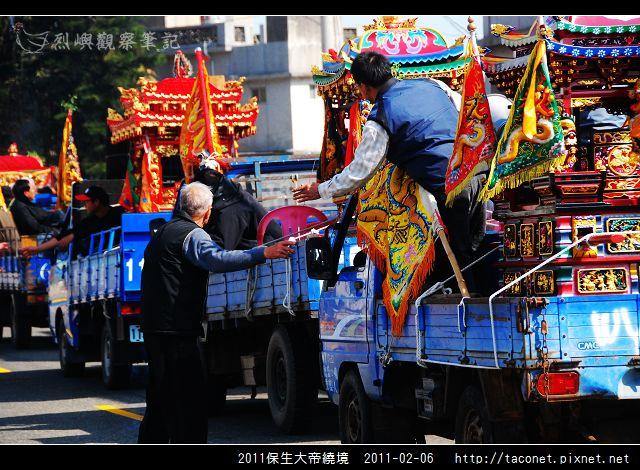 2011保生大帝繞境_41.jpg