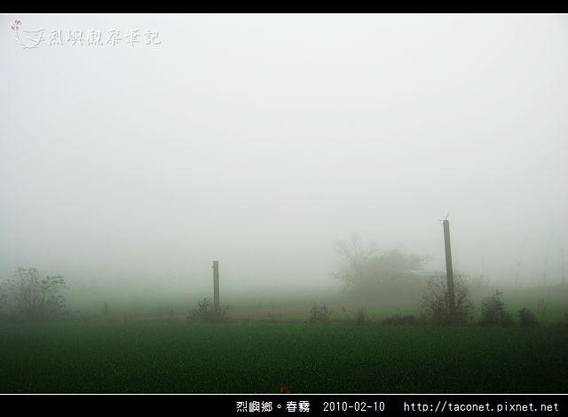 春霧_05.jpg