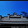 東林社區老人活動中心_08.jpg