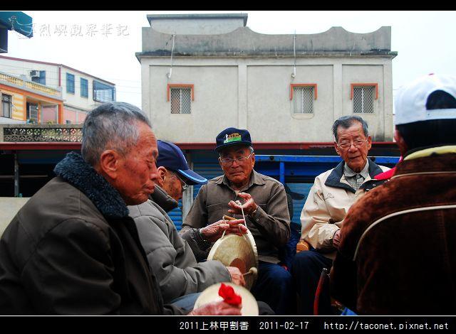 2011上林甲割香_16.jpg