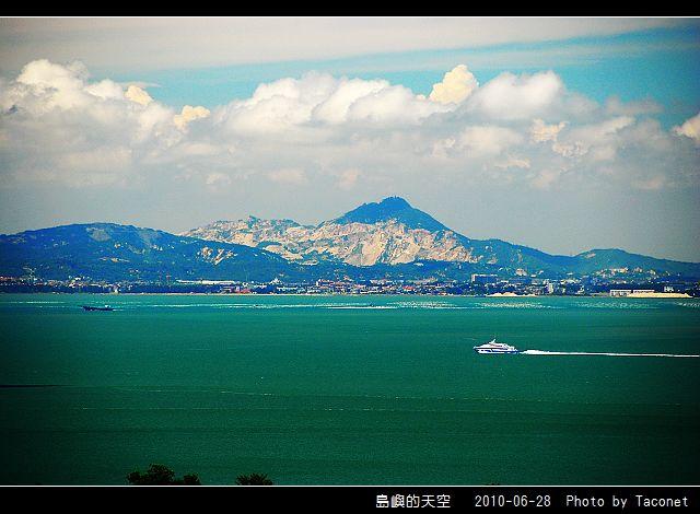 夏日。島嶼的天空_46.jpg