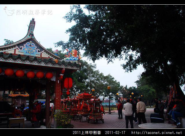 2011上林甲割香_11.jpg